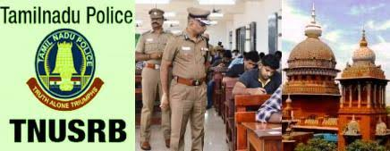 TN Sub Inspector Exam 2020 - Question Paper And Answer Key Download ( Exam Date : 12.01.2020 )