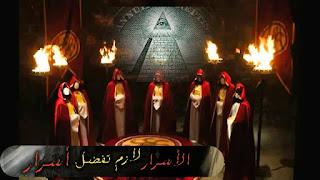 الشيخ الروحاني الصالح الشيباني  00201090998022