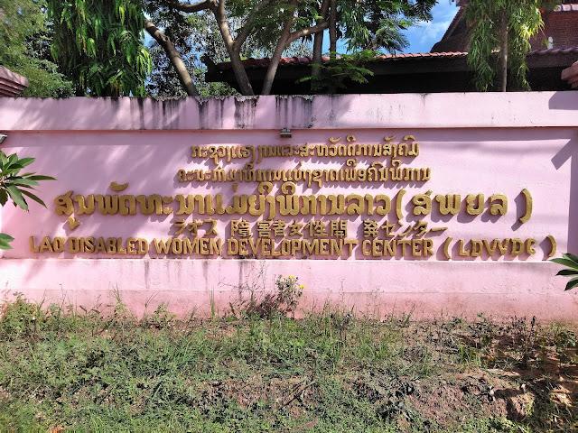 lao disabled womens development center sign vientiane laos