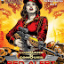Game Command and Conquer Red Alert Series
