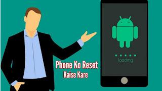 Phone Ko Reset Kaise Kare