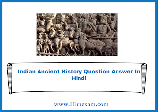 Indian Ancient History Question Answer In Hindi