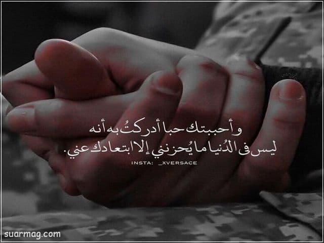 صور جميله عن الحب 13   Beautiful pictures about love 13
