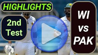WI vs PAK 2nd Test 2021