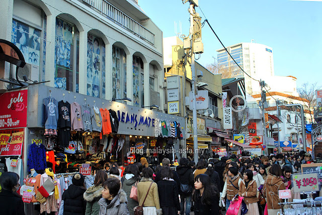 Photo of Harajuku
