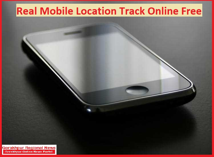 Mobile Location Trace Online Free