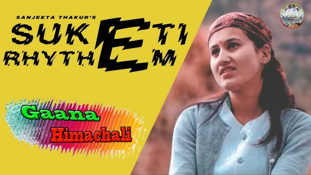 Suketi Rhythm Song mp3 Download - Sanjeeta Thakur