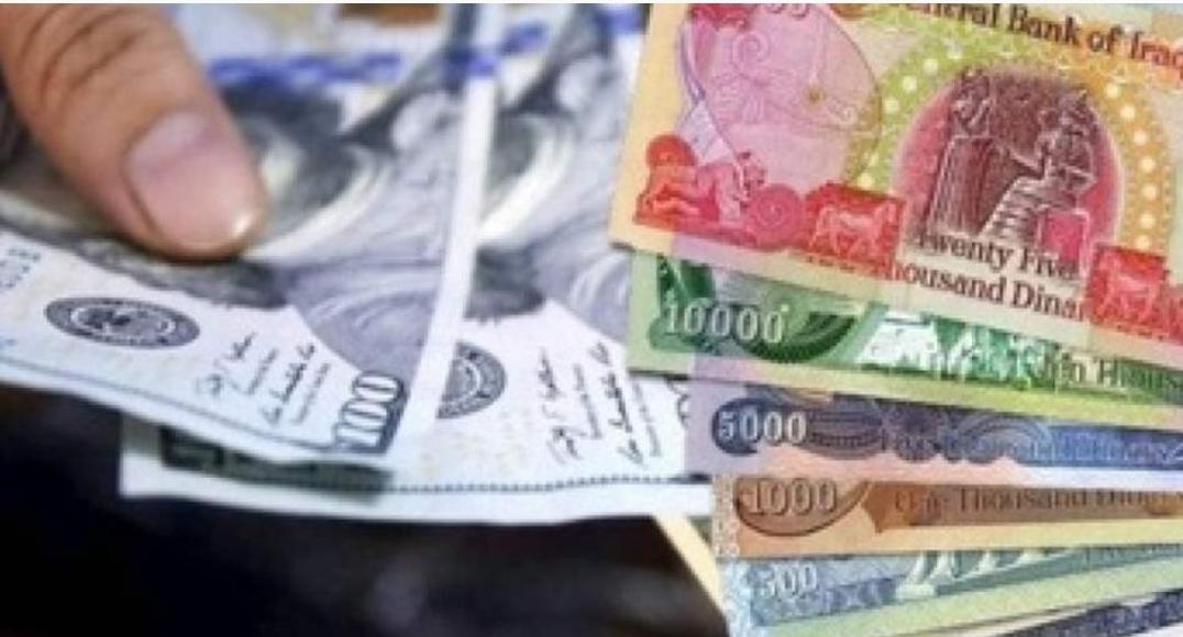 اسعار صرف الدولار استقرار اسعار الدولار في الاسواق العراقية اليوم