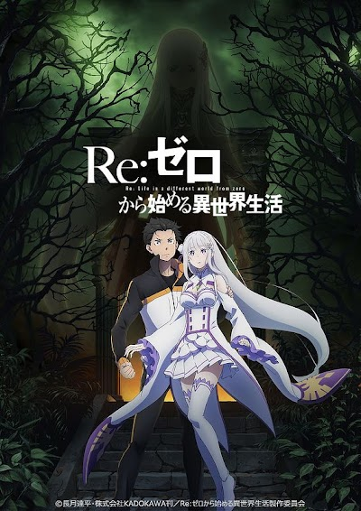 إعلان الموسم الثاني لانمي Re:Zero kara Hajimeru Isekai Seikatsu رسميا
