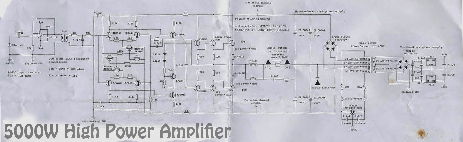 5000w high power amplifier circuit