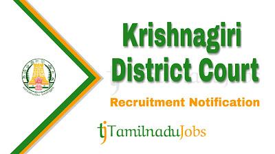 Krishnagiri District Court Recruitment notification 2019, govt jobs in tamil nadu, govt jobs for 10th pass, govt jobs for graduate, tn govt jobs