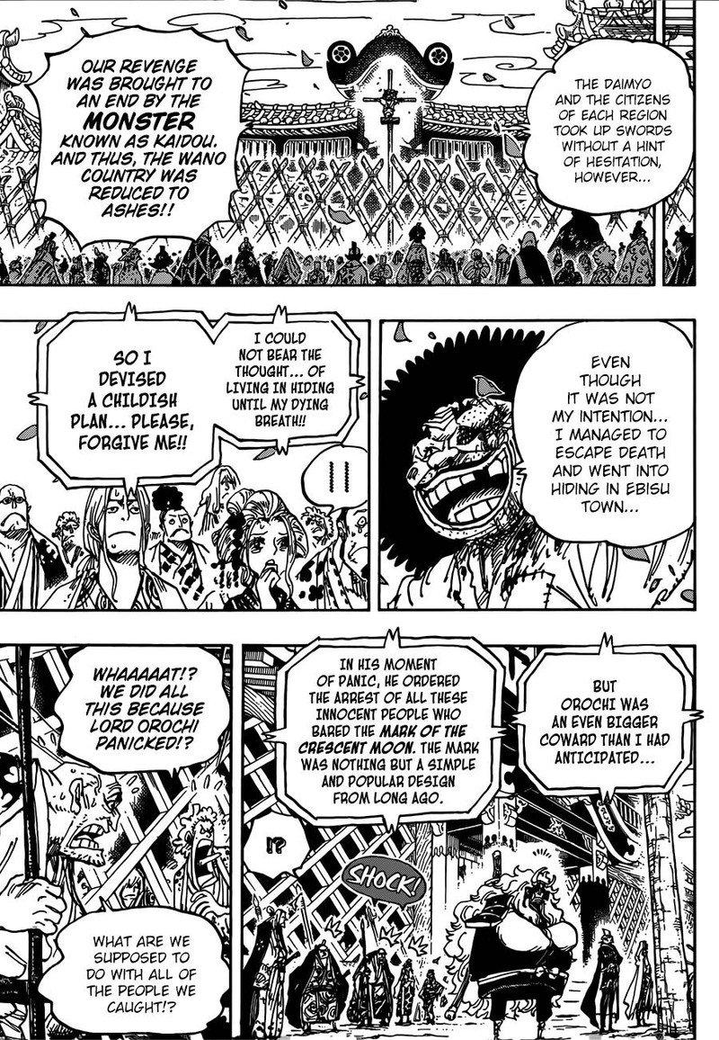 One Piece Manga Chapter 942 - Image 010