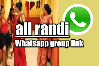 all randi whatsapp group numbar