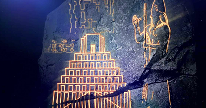 The Tower of Babel DID Exist – An Ancient Babylonian Tablet Provides Proofs (video)