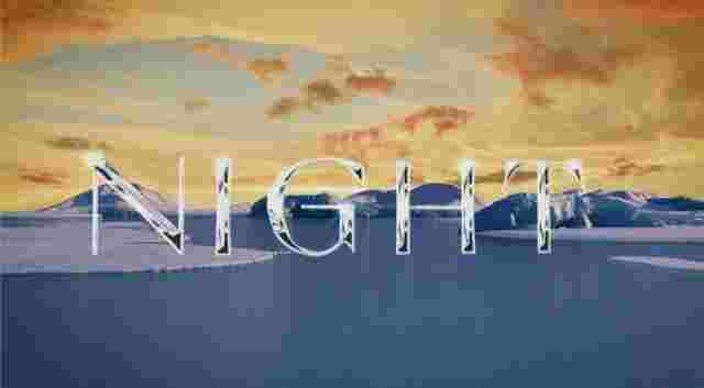 Born to the Night Lyrics