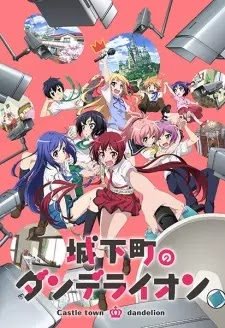 Download Joukamachi no Dandelion BD Batch Subtitle Indonesia