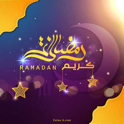 رمضان كريم مع الهلال