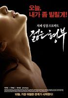 Film Semi Full Asian 18+ Sister's Younger Husband 2016
