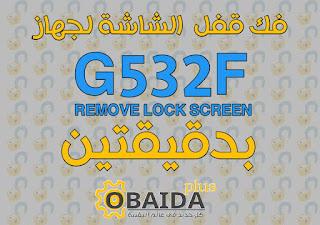"""عبيدة بلاس عبيدة بلس OBAIDA PLUS OBAIDA PLS OBIDA PLUS OBIDA PLS Obeida Plus Obeida Plus obaida plus obida plus REMOVE LOCK SCREEN REMOVE LOCK SCREEN G532F فك قفل الشاشة لجهاز G532F GRAND PRIM PLUS بدقيقتين فقط فك قفل الشاشة لجهاز G532F فك قفل الشاشة لجهاز قراند فك قفل الشاشة لجهاز قراند بريم فك قفل الشاشة لجهاز قراند بريم بلس فك قفل الشاشة لجهاز GRAND PRIM PLUS تخطي قفل الشاشة لجهاز G532F تخطي قفل الشاشة لجهاز قراند تخطي قفل الشاشة لجهاز قراند بريم تخطي قفل الشاشة لجهاز قراند بريم بلس تخطي قفل الشاشة لجهاز GRAND PRIM PLUS اسرع طريقة لازالة قفل الشاشة لجهاز G532F اسرع طريقة لازالة قفل الشاشة لجهاز قراند اسرع طريقة لازالة قفل الشاشة لجهاز قراند بريم اسرع طريقة لازالة قفل الشاشة لجهاز قراند بريم بلس اسرع طريقة لازالة قفل الشاشة لجهاز GRAND PRIM PLUS اسرع طريقة لفك قفل الشاشة لجهاز G532F اسرع طريقة لفك قفل الشاشة لجهاز قراند اسرع طريقة لفك قفل الشاشة لجهاز قراند بريم اسرع طريقة لفك قفل الشاشة لجهاز قراند بريم بلس اسرع طريقة لفك قفل الشاشة لجهاز GRAND PRIM PLUS اسرع طريقة لتخطي قفل الشاشة لجهاز G532F اسرع طريقة لتخطي قفل الشاشة لجهاز قراند اسرع طريقة لتخطي قفل الشاشة لجهاز قراند بريم اسرع طريقة لتخطي قفل الشاشة لجهاز قراند بريم بلس اسرع طريقة لتخطي قفل الشاشة لجهاز GRAND PRIM PLUS ازالة قفل الشاشة لجهاز G532F ازالة قفل الشاشة لجهاز قراند ازالة قفل الشاشة لجهاز قراند بريم ازالة قفل الشاشة لجهاز قراند بريم بلس ازالة قفل الشاشة لجهاز GRAND PRIM PLUS فك نمط فك نمط الشاشة لجهاز G532F فك نمط الشاشة لجهاز قراند فك نمط الشاشة لجهاز قراند بريم فك نمط الشاشة لجهاز قراند بريم بلس فك نمط الشاشة لجهاز GRAND PRIM PLUS Obaida Blass Obaida Plus The government has also been able to make a number of The government's support for the government's work on the """" The government's support for the government's work in the country The government's support for the government's work in the country is a very The government has also been able to make a number of The government has also been able to make a number of The government has also been able to make a number of The government's support for th"""