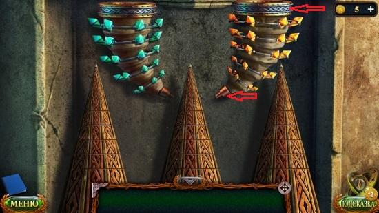 два рога ставим на места и одеваем цветные обручи на них в игре затерянные земли 5
