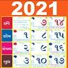 Gujarati hindu calendar 2021
