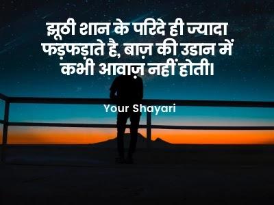 Best Rajput Status
