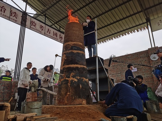 Chinese, Japanese archaeologists reconstruct millennia-old iron-smelting techniques