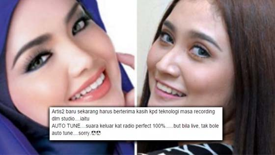 Siti Nurhaliza Komen Kemenangan Ayda Jebat di AME2016