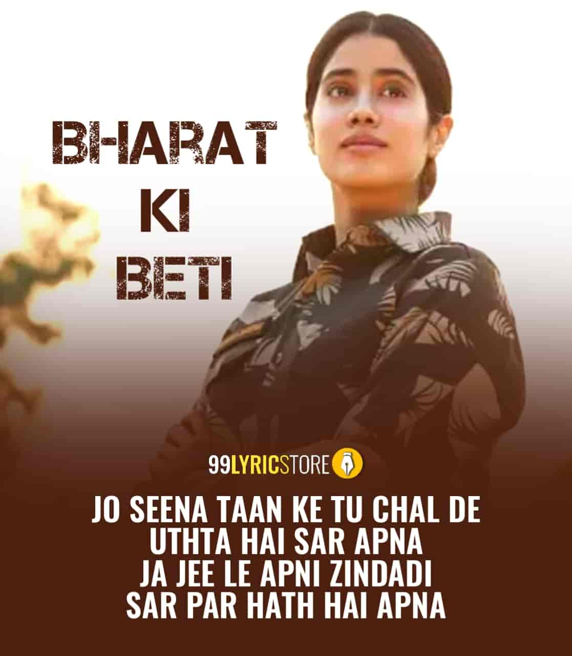 Bharat Ki Beti Song Written Image By Arijit Singh from movie Gunjan Saxena The Kargil Girl