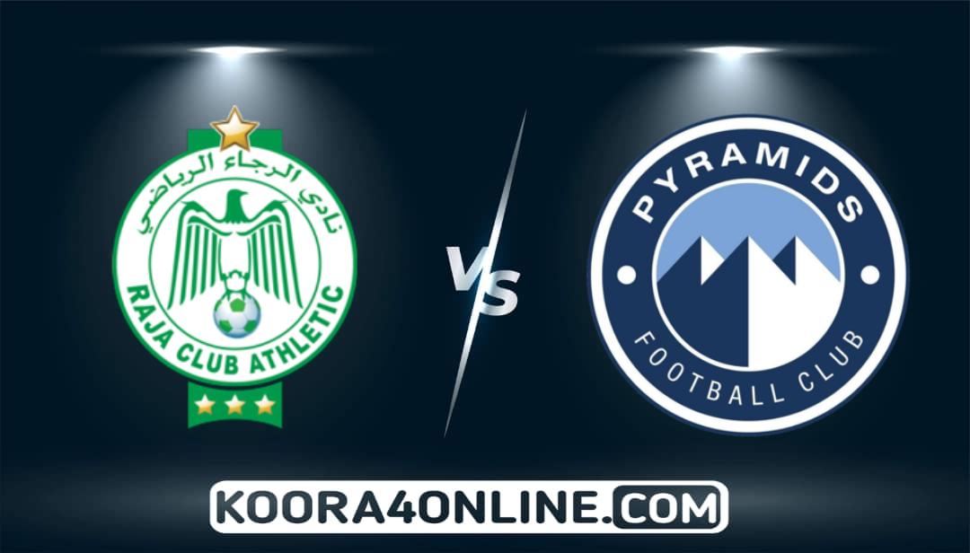 مشاهدة مباراة  الرجاء البيضاوي و براميدز بث مباشر  اليوم 27-06-2021 كأس الكونفدرالية الإفريقية