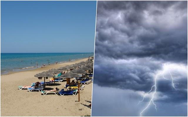 EMY: Έκτακτο Δελτίο Επιδείνωσης Καιρού - Βροχές και καταιγίδες τις απογευματινές ώρες σε περιοχές της Β. Ελλάδας