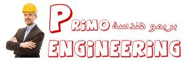 لوجو وخلفيات موقع بريمو هندسة |صور هندسية