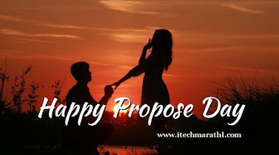 Love images , Propose images , Propose day images|सर्वोत्तम प्रपोज डे फोटो, प्रपोज डे फोटो