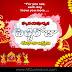 Happy Wedding Day Greetings in Telugu HD Images Top Latest New Telugu Wedding Anniversary Wishes Telugu Quotes Whatsapp Messages Marriage Day Designs Online Free Download