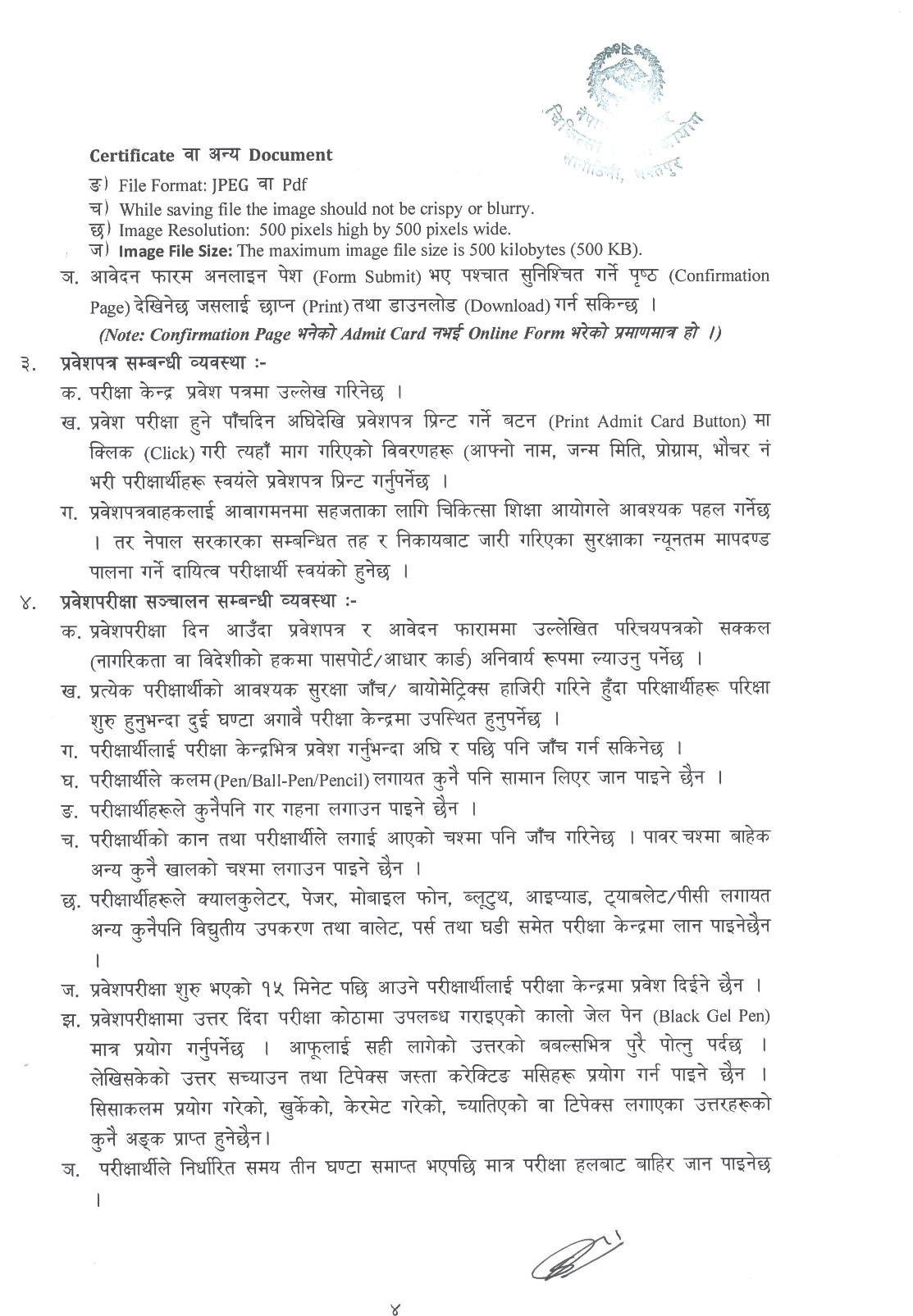 Online Application Notice for Medical Education Postgraduate Level