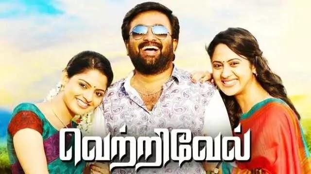 Vetrivel Full Movie Free Download Watch Online - Zee5