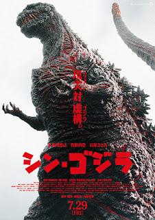 Shin Godzilla (2016) Subtitle Indonesia [Jaburanime]
