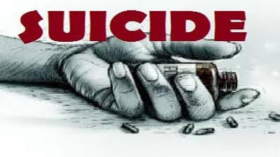 25-year-old man commits suicide over girlfriend