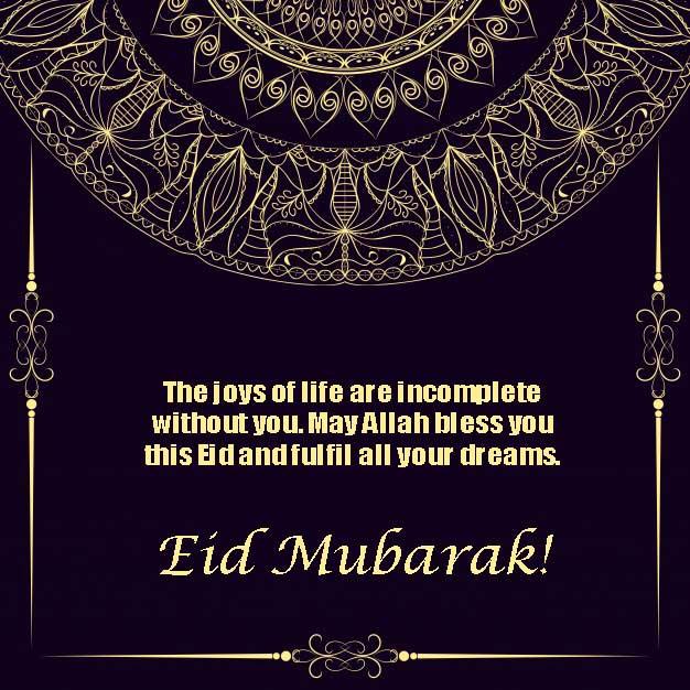 Bakrid Greetings Card