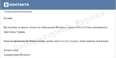 Вконтакте + Opera