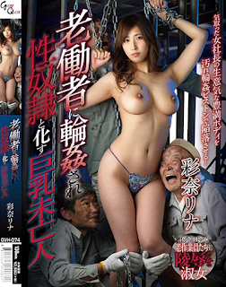 GVH-074 A Busty Widow Who Turns Into An Old Worker And Turns Into A Sex Guy