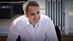 Σε μία απόφαση -σοκ κατέληξε η χθεσινή έκτακτη σύσκεψη που είχε ο Κυριάκος Μητσοτάκης με του τραπεζίτες σχετικά με τις ημερομηνίες εφαρμογή...