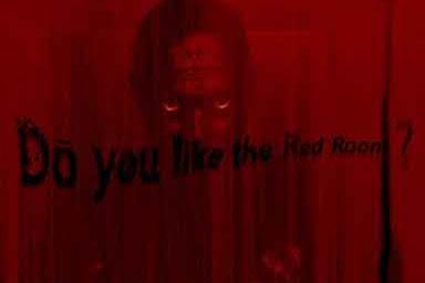 Ruangan Merah