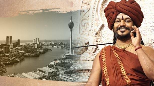 ரிசர்வ் பேங்க் ஆஃப் கைலாசா...! நித்தியானந்தா அதிரடி அறிவிப்பு...