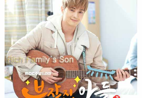Drama Korea Rich Family's Son