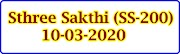 STHREE SAKTHI SS-200 Kerala Lottery Result Today 10-03-2020