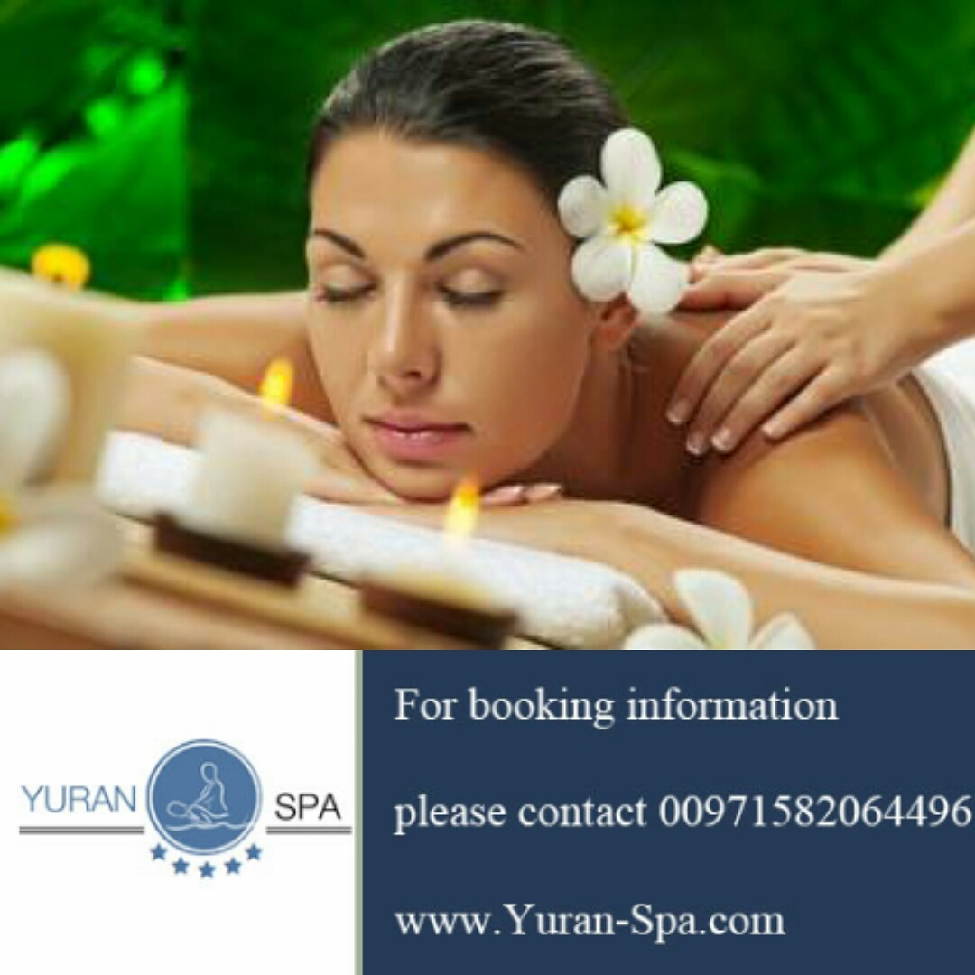 yuran al nahda massage in dubai ☎ 00971582064496