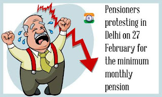EPS-pensioners-minimum monthly pension