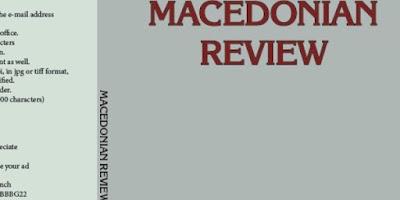 Macedonian review (2014-2018)