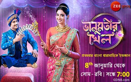 Bhanumotir Khel - Zee Bangla Serial